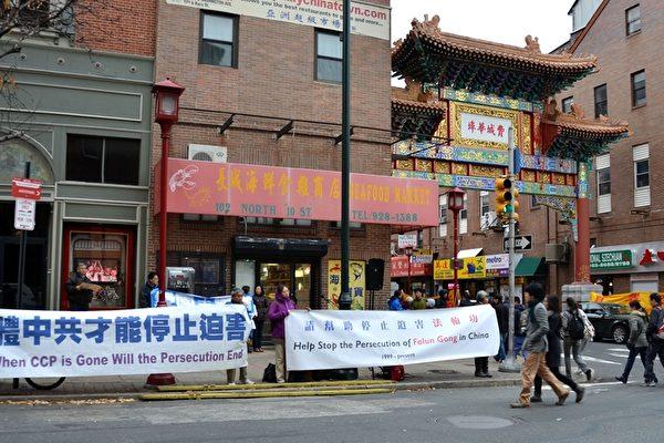 《九评》发表10周年 美国费城华人踊跃三退