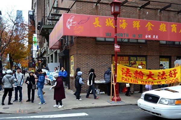 費城部份法輪功學員在中國城舉辦講真相活動,勸華人三退(退中共黨、團、隊)。(凌浩/大紀元)