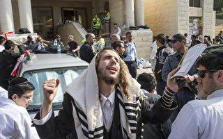4名雙重國籍以色列人被殺 FBI介入調查