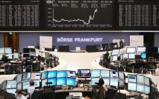 德國經濟數據向好 帶動歐洲股市上漲