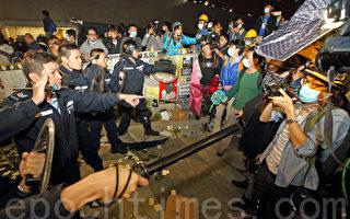 香港各界譴責蒙面人暴力衝擊立法會