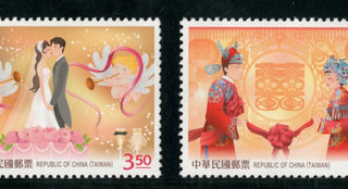 台湾迎年底结婚旺季 邮票也贺喜!