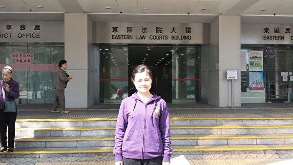 """香港东区法院法官判李小姐""""在公众地方打斗""""罪名不成立,她闻判后直言""""邪不能胜正""""。(图/受访者提供)"""