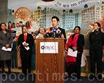 11月19日,纽约移民联盟等组织提醒移民谨防移民欺诈。(王依澜/大纪元)