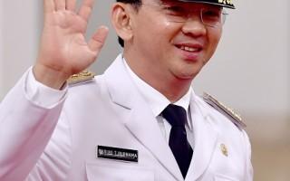 印尼首位华裔省长上任 考验回族包容力