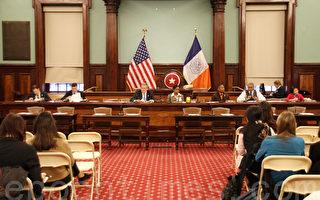 市議會遏制校園欺凌 華裔需參與