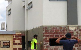 西澳新建房量创新高 急缺砖瓦匠和水泥匠