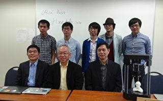 台初创硅谷私募成功 展台湾供应链优势