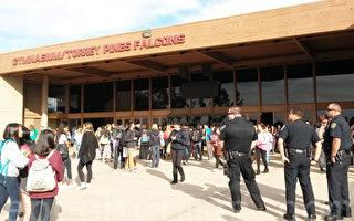 開槍威脅 聖地亞哥兩高中短暫封校