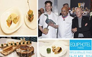 法国酒店业设备展上 美食烹饪赛最吸睛