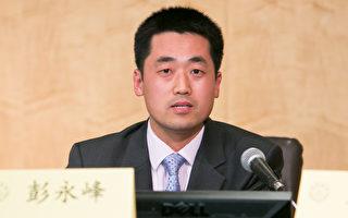 前大陸律師:九評揭示中國社會病症根源