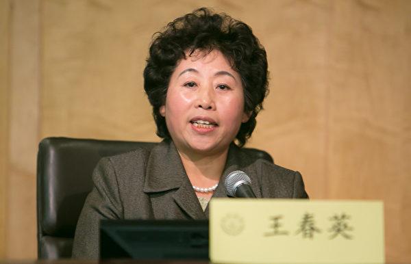 Bà Vương Xuân Anh. (Li Sha / The Epoch Times)