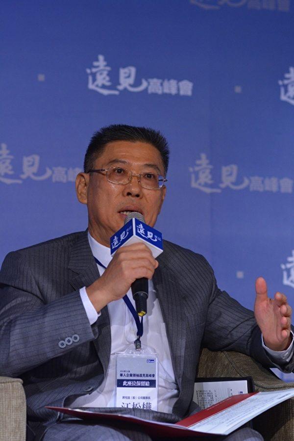 """昇恒昌(股)公司董事长江松桦表示,企业价值是""""公共利益导向"""",对企业来说,对社会做出贡献很重要。(远见杂志提供)"""