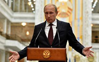 普京称欲2024前下台 戈尔巴乔夫斥其自大