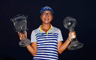 LPGA年終賽 高寶璟摘后冠