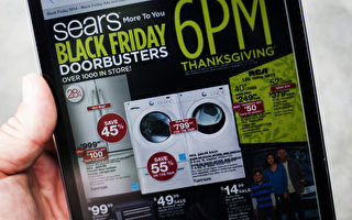 美國「黑色星期五」購物攻略