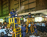 组图:旺角占领区清场拘80人 警首次施催泪水剂
