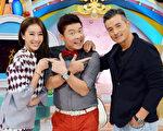隋棠(左)、李铭顺(右)上《一袋女王》录影,主持人是曾国城(中)。(福斯国际电视网提供)