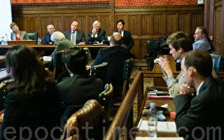 英國國會大廈內舉辦反對中共強摘器官研討會