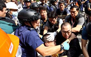 港警催泪水剂警棍 暴力清场民众受伤