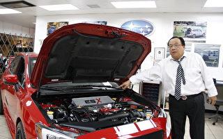 位于科斯塔梅萨(Costa Mesa)的Subaru车行经理介绍Subaru ESX STI赛跑车的性能。(徐绣惠/大纪元)