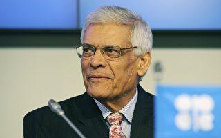 OPEC決定不減產 油價暴跌破70美元