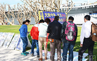 """看风景听真相 中国游客圣地亚哥""""三退"""""""