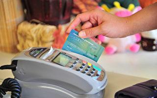 如何防止刷卡被盜 專家支招