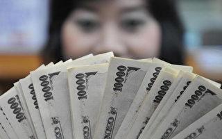 【貨幣市場】經濟強勁 美元對多個貨幣升值