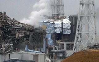 福島核災案 傳日檢不會起訴東電前主管