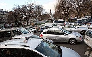 巴黎市區停車收費將全面上調