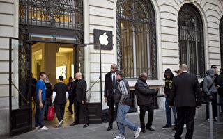 苹果向欧洲用户推出14天无条件退货服务