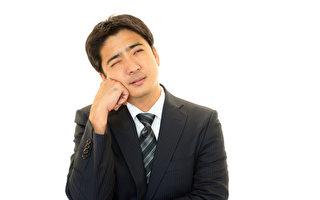 從男人臉上可看7種疾病