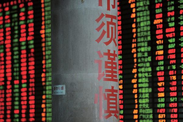 紐時:罔顧風險 中國人在股市「浪尖馳騁」