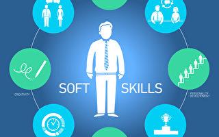 2015年找到好工作所需的10项技能