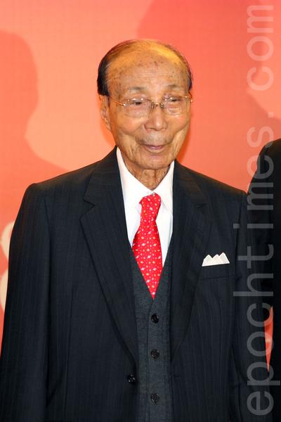 香港影视界泰斗、电视广播有限公司(香港无线电视TVB)荣誉主席邵逸夫爵士于1月7日去世,享年107岁。(潘在殊/大纪元)