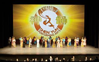 阻擾神韻東京演出 中使館遭劇院拒絕
