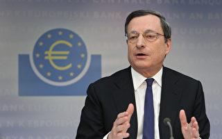 忧新一轮宽松政策 欧元暴跌至两年最低