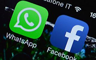 即时通讯WhatsApp拟推出语音通话功能