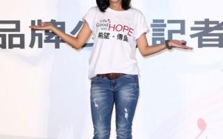 黄美珍推新主打歌:自己比想像中幸福