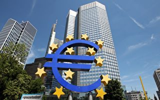 欧央行未推新刺激 美股跌 欧元涨
