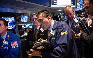 美国多项强劲经济数据公布 美股止跌反弹
