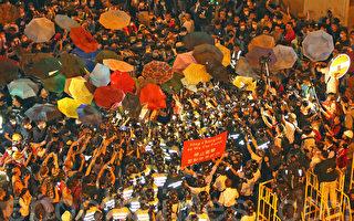 雨傘運動持續升溫 中共禁英議員入港調查