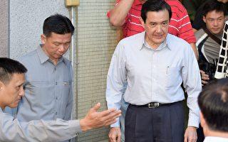 观选人士:台港抗共潮高涨 国民党惨败