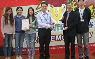 年輕世代奔向夢想 千里馬盃創業競賽