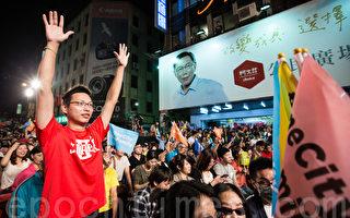 颜丹:从世界各国选举状况看中共独裁