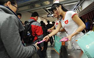 世界愛滋日世衛發警告 高耀潔再揭中共「血漿經濟」