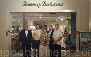 Greenbaunm的湯米‧巴哈馬家居店倍受青睞