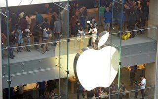 苹果股价暴跌 华尔街措手不及