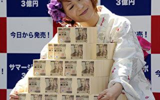 末日博士:日QE引發貨幣戰 拖累經濟